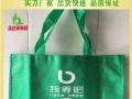 肇庆环保袋厂家、肇庆无纺袋/礼品袋、环保袋定制