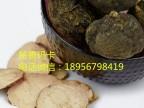 秘鲁玛卡粉价格多少钱-新闻报道/全国统一价格