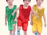 儿童演出服 男童夏款 亮片男童 幼儿舞蹈演出服装