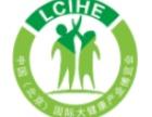 大有看头!2017北京大健康产业博览会