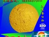 供应玉米蛋白饲料粉,饲料添加剂,饲料原料,畜牧养殖饲料