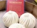 上海特色生煎包技术培训