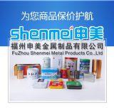 福州申美,主要生产马口铁茶叶罐 一泡铁罐