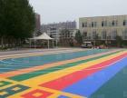 幼儿园学校专用PVC卡通地胶人造草坪拼装地板