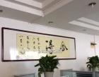 鄂州l办公室装饰书法字现货批发、纯手写书法天道酬勤定制挂轴
