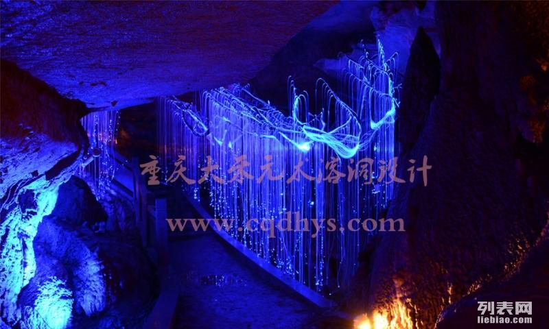 重庆大禾元术溶洞