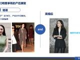 广州,深圳催乳推拿手法培训班可申报人社部催乳师和母婴护理师
