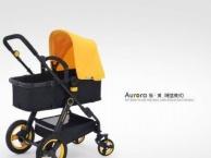 婴儿床 大品牌 9.8成新