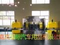 嘉岚汽车玻璃水设备 防冻液设备技术配方 免加盟费