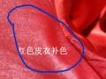 修皮衣皮衣补口补色修复|连锁品牌 品质保障