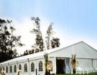 出售优质婚庆篷房,活动篷房,展览篷房