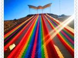 彩虹滑道免場地規劃費用 彩虹滑道批發 彩虹滑道定制