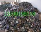 苏州电子废料回收电子元件回收废旧线路板回收趋势