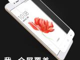 360N4A钢化膜 全屏丝印钢化膜全屏覆