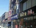 未央路 金科天籁城 住宅商业街 重庆主题火锅 业态