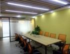 杭州新天地旁东方茂服务式小型办公室出租,使选址办公更简单