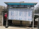 飓风户外广告宣传栏,不锈钢宣传栏,防雨宣传栏,带雨棚宣传栏