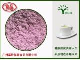 优质黑米粉,五谷杂粮膨化粉