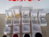 蜂蜜玻璃瓶泡沫盒定做 泡沫盒