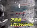深圳万盟鑫供应C铝线用于IC和LED邦定工艺的细铝线