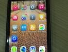 华为H30-T00移动联通双卡双待手机