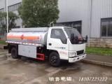 国五5吨油罐车多少钱