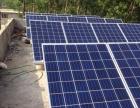 光伏太阳能发电推销中