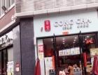 旺城广场东三门贡茶店转让