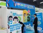 2015第二届北京国际儿童特色教育主题展会展位加盟