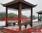 天津防腐木花架木廊架亭子木屋围栏木门碳化木厂家