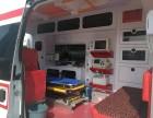 救护车)宁波120救护车出租+租赁电话多少?多少钱?