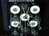 现代简约水晶灯LED吸顶灯客厅灯饰餐吊灯具卧室亚克力灯具低压灯