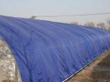 供应蔬菜大棚保温被 养殖大棚保温被 防寒保温被