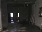 罗桥村 厂房 200平米