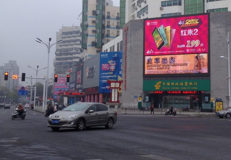低价发布镇江各类商业广告镇江墙体广告户外大屏广告小区广告
