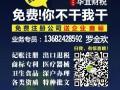 宝安特惠办理商标注册 一般纳税人申请 验资报告