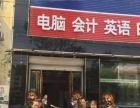 昌平县城 万科附近 韩语培训 韩剧 代购 留学到山木培训