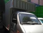 长安新豹二代厢式货车经济省油