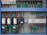 水厂制水工厂在线监测系统水温度PH值水质指标远程在线监控系统