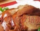 隆江猪脚饭加盟 卤菜熟食 投资金额 1-5万元