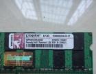 金士顿2G DDR2 800笔记本内存35元