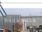 液化天然气 液化石油气 批发配送