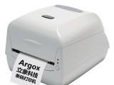 河南总代销售立象cp2140m标签打印机