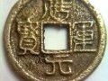 广州钱币出手平台