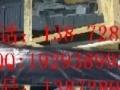 红岩新金刚土石方运输车驾驶室总成配件