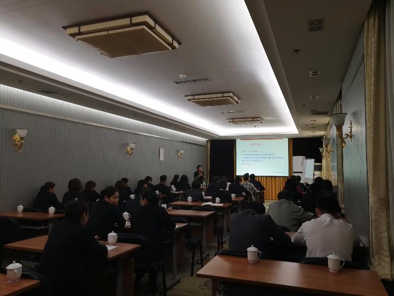 酒店餐饮管理短期运营实战班北京酒店管理培训基地