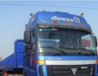 出售2014年欧曼半挂车,货车,手续齐全可贷款