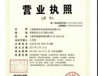 上海煜泽财务上门拿账注册公司申请一般纳税人公积金社保开户