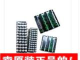 555高功率锌猛碳性干电池 5号 (4粒简易装)
