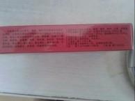 广西藏龙金根宝每天用多少